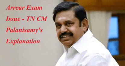 Arrear Exam Issue - TN CM Palanisamy's Explanation 6 Behind History