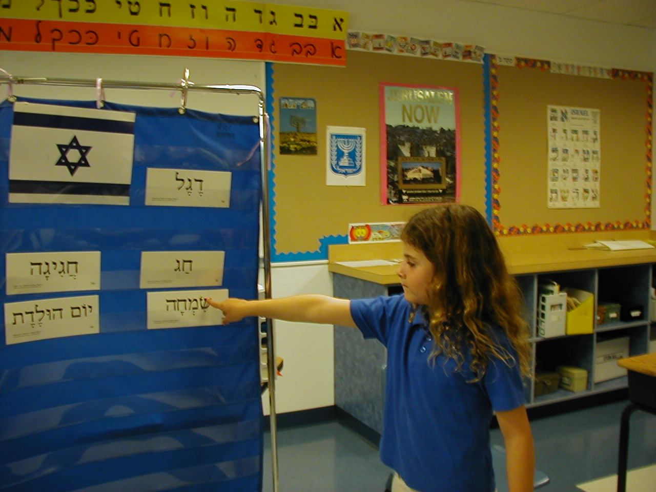 6 Ways To Celebrate Israel