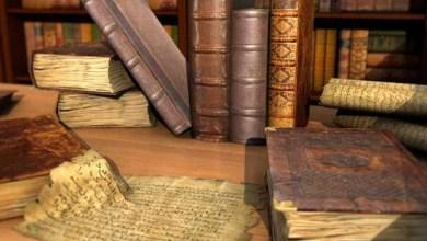 """صورة مكتبة """"سامراء"""" العامة شاهد حضاري و ارث علمي"""