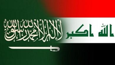 """صورة """"مجلة أميركية"""" تكشف هدف السعودية من التقارب مع الشيعة في العراق"""