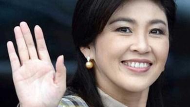 """صورة هروب """"رئيسة الوزراء التايلاندية"""" السابقة إلى دبي"""