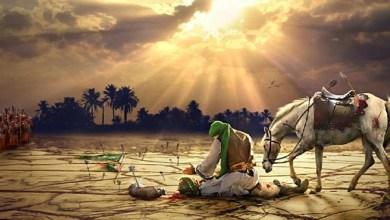 """صورة صفقة قتل """"الحسين"""""""