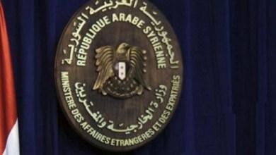 صورة الخارجية السورية : ترحب بسيطرة الجيش العراقي و الحشد الشعبي على كركوك