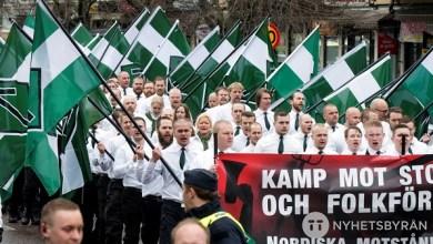 """صورة السويد : """"حركة مقاومة الشمال النازية"""" منظمة ذات نزعة إرهابية"""