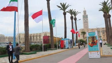 صورة الدورة الرابعة من المعرض الدولي للجلد والنسيج بالدار البيضاء المغرب