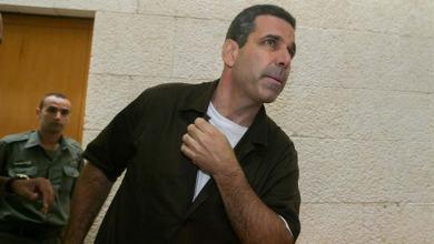 صورة جونين سيجيف الوزير الإسرائيلي السابق ، متهم بالتجسس لصالح إيران