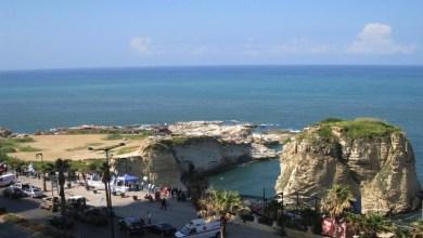صورة لبنان الحائر والمحيّر