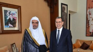 صورة سعد الدين العثماني يستقبل الأمين العام لرابطة العالم الإسلامي محمد العيسى