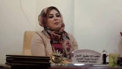 صورة مليشيات موالية لإيران متهمة باغتيال الدكتورة سعاد العلي
