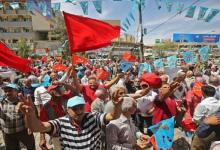 صورة دعوة لحضور أمسية إحياء يوم الشهيد الشيوعي  الذكرى الـ71 لاستشهاد قادة الحزب الشيوعي العراقي الأمجاد  (فهد، حازم وصارم)