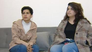 """صورة من جديد هروب شقيقتين سعوديتين: """"كنا نعامل كالعبيد، لأننا نساء"""""""