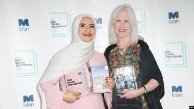 صورة العمانية جوخة الحارثي تفوز بجائزة مان بوكر