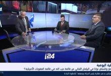 """صورة إعلامي إسرائيلي ينسحب بسبب """"أساء"""" من باحث فلسطيني لعاهل السعودية الملك سلمان"""