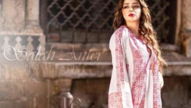 صورة مريم أيوب تتألق بالثوب الفلسطيني في ذكرى تربعها على عرش الجمال.