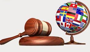 صورة نداء للرابطة العربية للقانون الدولي.