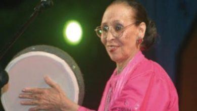 صورة رحيل المغنية الشعبية المغربية الحاجة الحمداوية