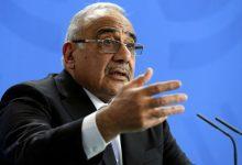 """صورة شكوى قضائية في فرنسا تتّهم رئيس الوزراء العراقي السابق بـ""""جرائم ضد الإنسانية"""" خلال قمع """"ثورة أكتوبر"""""""