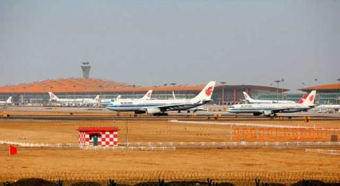 Beijing Capital Airport  PEK  Beijing Airport  IATA  PEK  is the second largest airport in the world