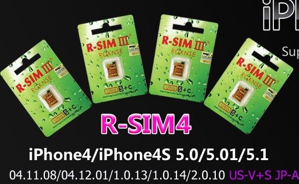 How to Use R-SIM IV to Unlock iPhone 4 Baseband 4 11 08 and