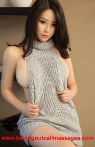 Sara Beijing Escort Massage Girl