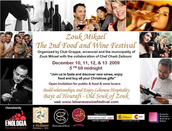 2nd foor wine festival beirut lebanon