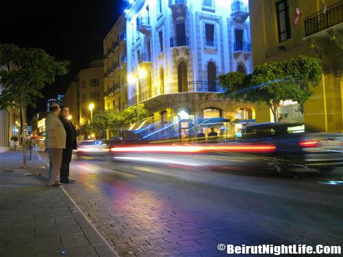 Beirut in Action Dancing 24/7