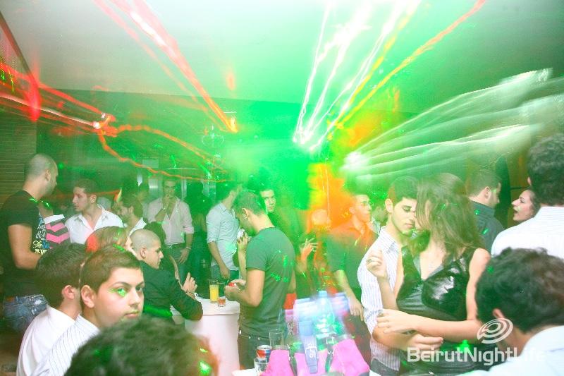 AUB Social Club Party @ iBar