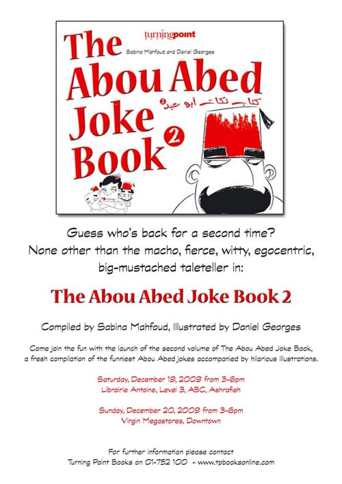 abou abed book