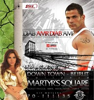 Amr Diab  New Year's Eve