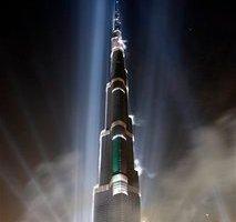"Burj Khalifa ""Dubai"" Inauguration"
