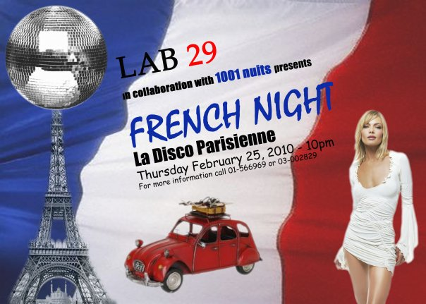French Night- Lab29