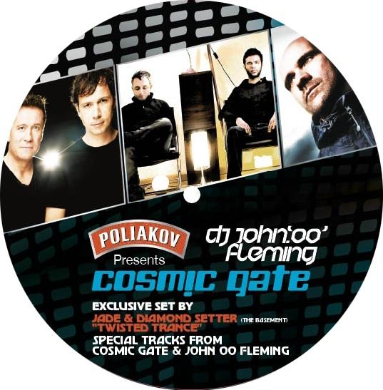 Cosmic Gate & JOOF fever hits Beirut!!