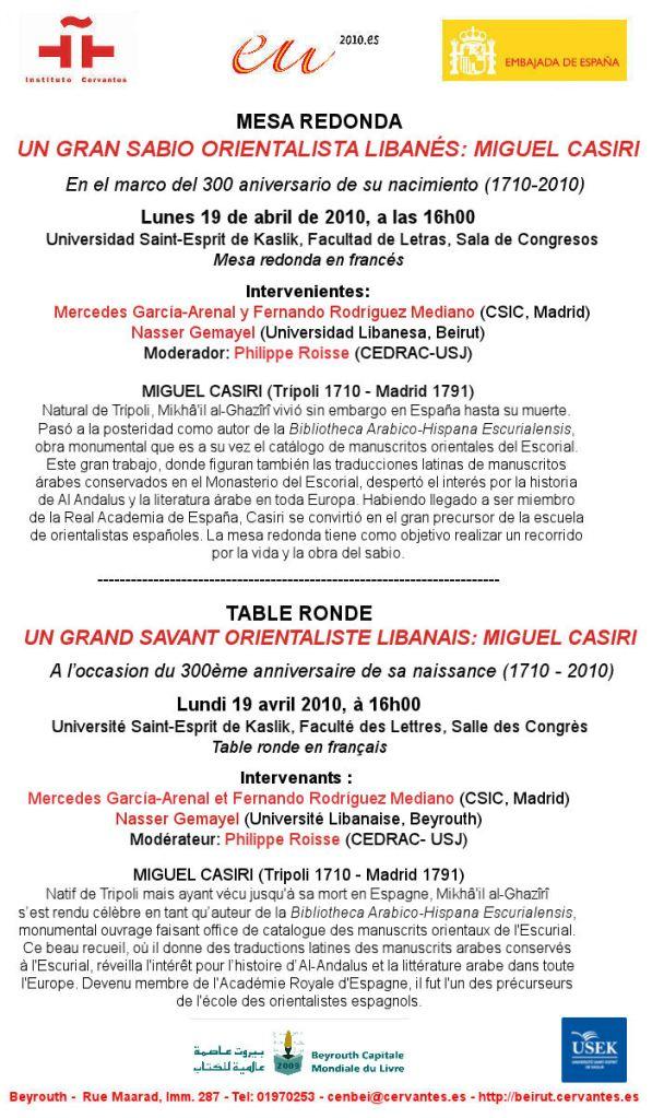 Table ronde hommage au savant orientaliste libanais Miguel Casiri, le 16 avril à l'USEK