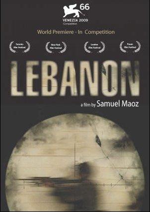Lebanon- A Movie in a Tank
