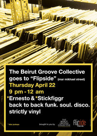 The Beirut Groove Collective Goes To Flipside