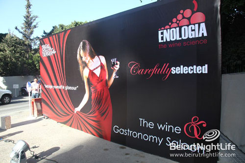 Enologia- The Wine Science