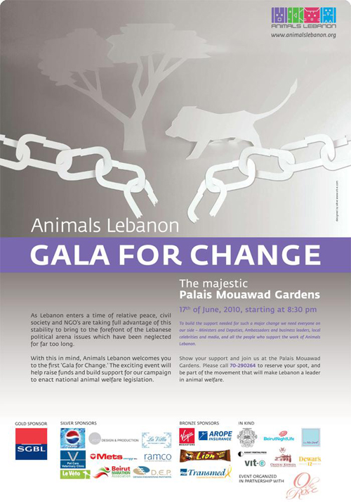 Gala for Change