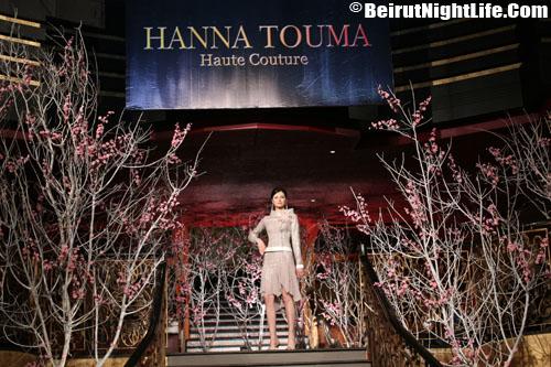 Hanna Touma Show 2006
