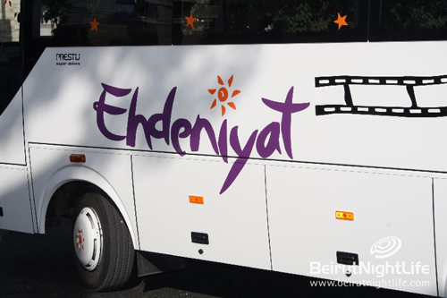 Ehdeniyat Festival 2010
