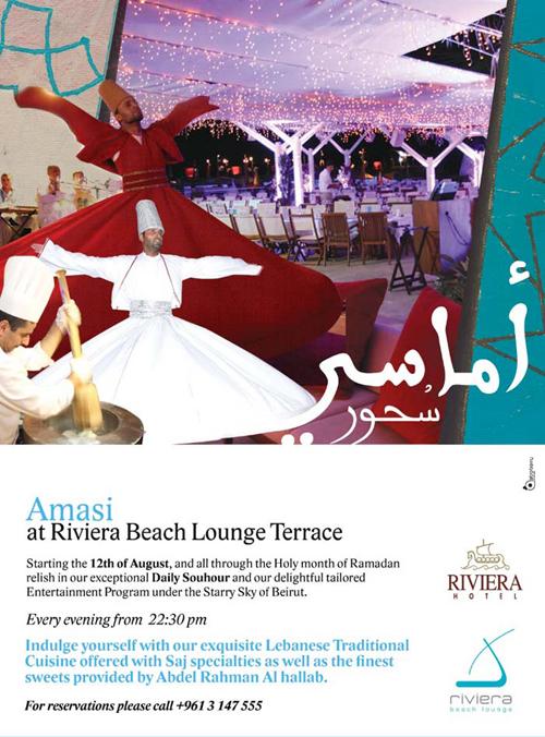 Amasi Souhour- Riviera Beach Lounge