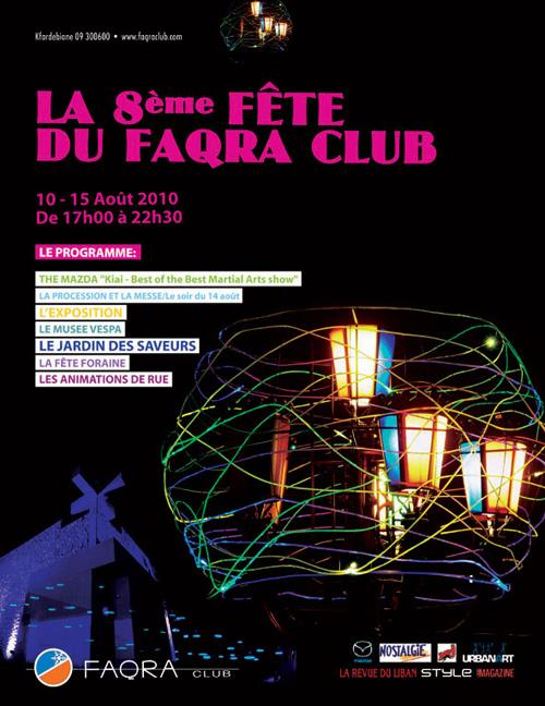 Fete Du Faqra Club
