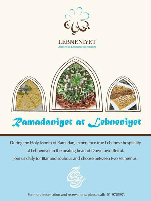 Ramadaniyet at Lebneniyet