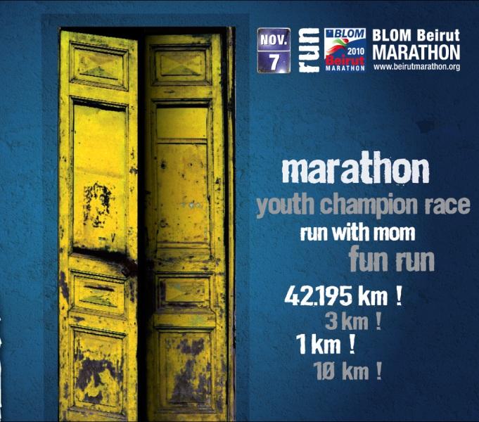 BLOM Beirut Marathon 2010