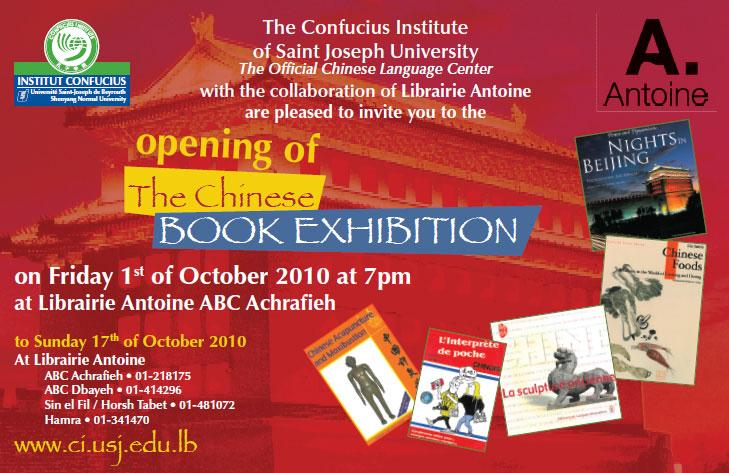 opening of the Chinese book exhibition