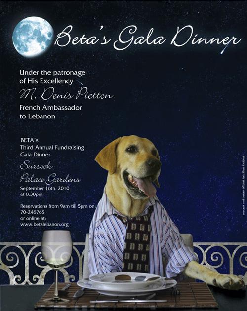 Beta's Gala Dinner