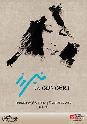 Fairuz Live in Concert at BIEL in October 2010