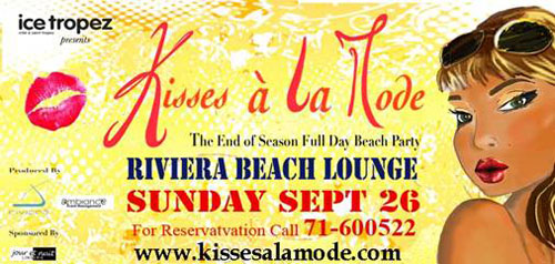 """""""Kisses A La Mode"""" at Riviera Beach Lounge on Sept. 26th"""