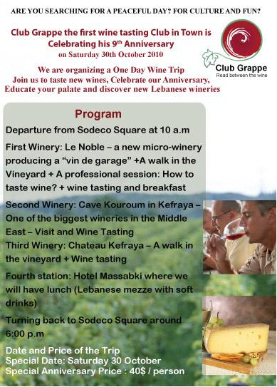 One Day Wine Trip (anniversary offer)