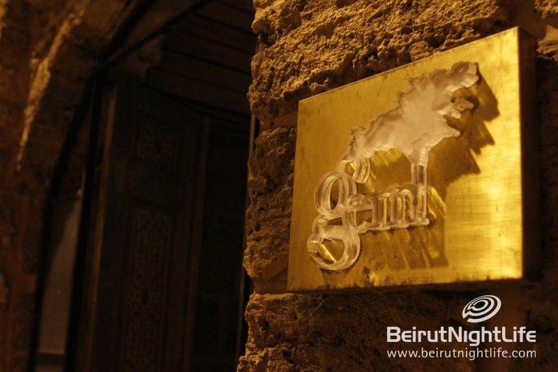 Gem Restaurant & Bar Gemmayzeh