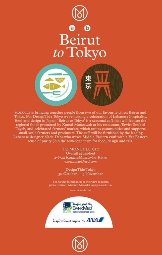 Beirut To Tokyo!